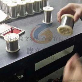 超细卡玛丝,6J23、6J24精密电阻合金丝,现货,高强度聚酯漆包线,光亮热处理裸线
