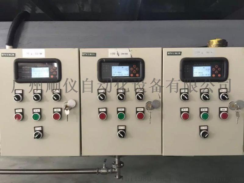 食品廠加料定量流量計,液體定量流量計公司