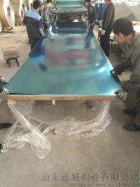 厂价销售**铝合金板、质量保证、物美价廉