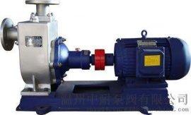 ZWP型不锈钢自吸式污水泵