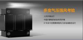 (变压器)上海盖能电气