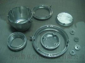 铝合金手板模型cnc加工小批量生产