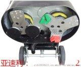 [亚速利]*ASL高端混凝土研磨机、石材翻新机T2(厂家直销)