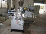 2016年高新技术产品德国设计高产量MH系列塑料染色母粒生产设备