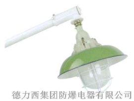 德力西BAP52系列防爆平台灯批发价直销