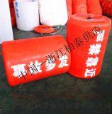 江門單耳塑料浮球生產廠家