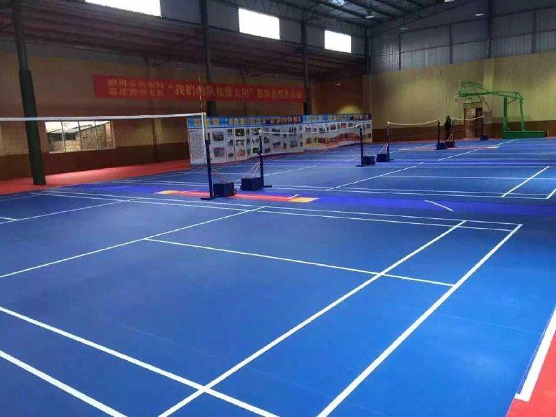 广西名扬室内拼接式PVC塑胶地板资源体育局安装