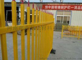 和业厂家定制玻璃钢围栏/护手出售