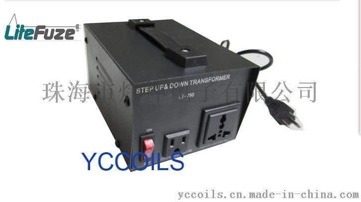 LiteFuze品牌 750W電壓轉換變壓器 LT750