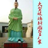偉大的愛國詩人屈原雕塑像5米高 模擬糉子裝飾工藝品