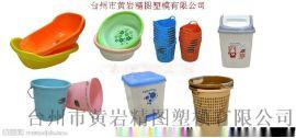 塑料水桶模具 水桶模具 桶模具