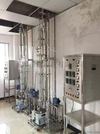 实验室精馏塔,实验室玻璃精馏塔
