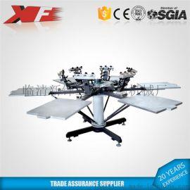 XF-660立柱式 六色六工位 精密微调功能套色轮转印花机 铝合金台板印花机