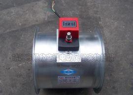 顺欣 专业圆形电动风量调节阀/风阀/蝶阀直径Φ250mm 220V 24V