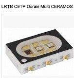 LRTB C9TP Osram Multi CERAMOS 大功率 紅綠藍全綵RGB超薄三色燈