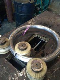 弯曲弧形管道,机械弯管 弯曲加工 用**弯曲  弯管的弯曲半径 不锈钢弯管机器