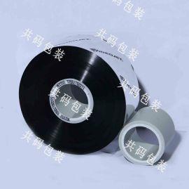 提供进口热转印色带、提供热打印色带,打码机色带,黑**带