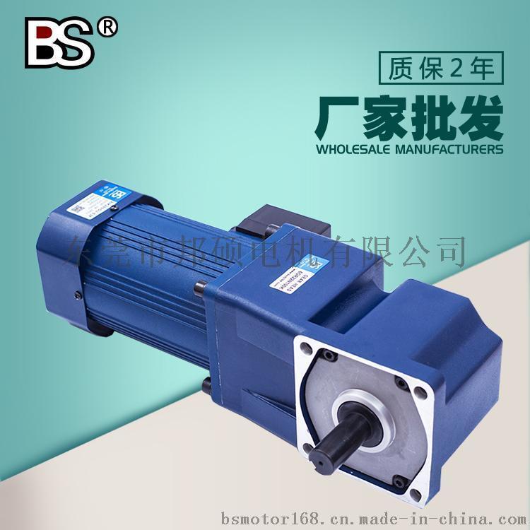 东莞厂家直销  输送线用马达 直角减速120W刹车电机   5IK120RGU-CMF
