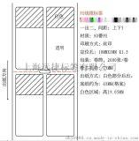25.4mmx57.15mm  R1.5 PE線纜標籤