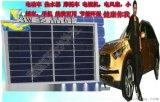 太陽能電池板多晶矽3W