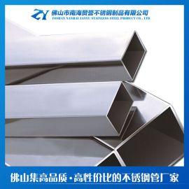 不锈钢制品方管厂家 316光亮表面方矩管 定制不锈钢焊接方管加工
