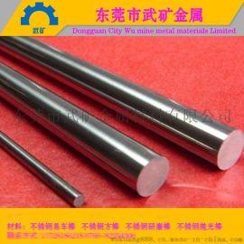 316不锈钢棒材料316LS不锈钢棒材料哪家好武矿金属厂家直销高镍材料