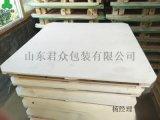山東膠合板托盤廠家定做 出口免燻蒸托盤價格