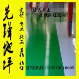 环氧树脂薄涂式地坪