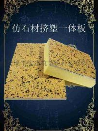 岩棉保温装饰一体板价格