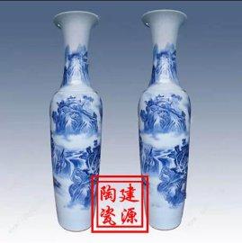 青花瓷大花瓶 开业礼品落地大花瓶价格