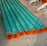 德州CPVC玻璃钢复合电缆管厂家直销
