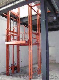 天津市大港 东丽区直销启运升降货梯 液压货梯 导轨式升降机