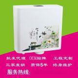 广东和佳庭时尚静音超薄节能蹲便器水箱