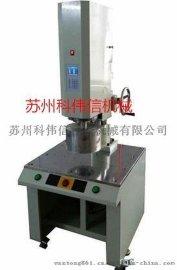 供应大功率医疗尘桶焊接机超声波塑焊机