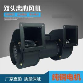 台湾品质双头离心抽风机 双头鼓风机 双口散热风机370W