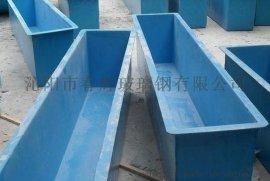 玻璃钢水槽 养殖水槽 方形水槽 耐腐水槽