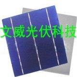 苏州文威厂家直销提供单晶硅多晶硅硅片回收