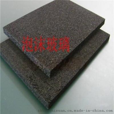 上海泡沫玻璃板的综合介绍