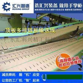 天津板链线,多列链板输送机,饮料链板装配流水线