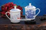 陶瓷茶杯 会议杯 情侣杯