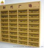 小区不锈钢信报箱 挂式不锈钢信报箱 立式不锈钢信报箱加工