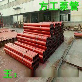 铸钢泵管 混凝土输送泵管 方工泵管