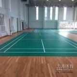 廣西好的PVC地膠板,幼兒園專用地膠板