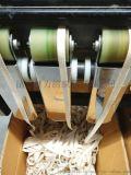 尼龙织带  涤纶织带 高强织带