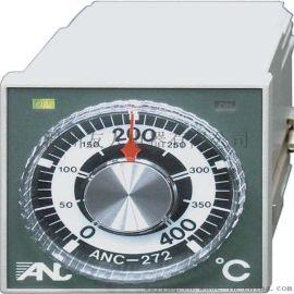 台湾友正原装机械式指拨无指示温控控制器 ANC-273 控温表