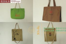 宁波帆布袋厂家-制作帆布包装