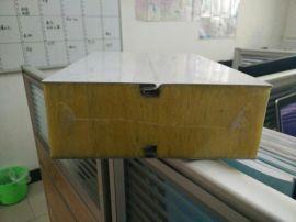 50mm太原岩棉彩钢复合板