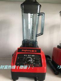 厂家批发晶宏多功能养生破壁机现磨商用豆浆机沙冰机