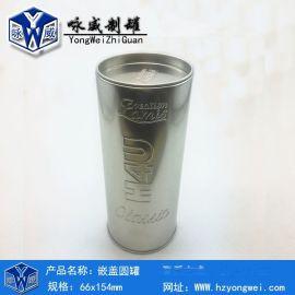 厂家直销**香水圆形铁罐铁罐马口铁罐圆形金属罐