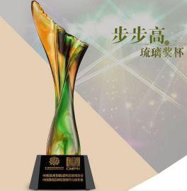 广州琉璃奖杯工厂价,技能比赛奖杯,创意设计比赛奖杯**